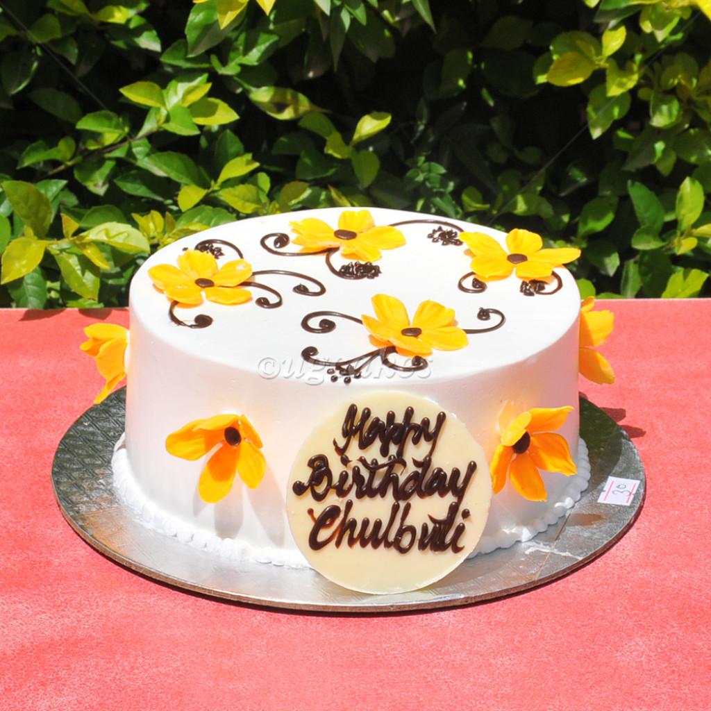 Peachy Simple Birthday Cakes With Yellow Petals Funny Birthday Cards Online Elaedamsfinfo
